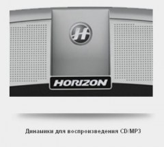 horizon-fitness-adventure-3-plus-options-2