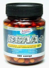 Active Generation BCAA Caps (image)