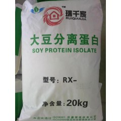 ruixiang-biotechnology-soy-protein-isolate.jpg